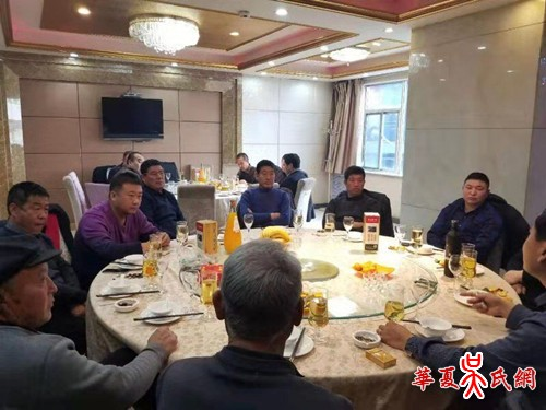 甘肃白银市吴氏文化研究会召开迎春座谈会